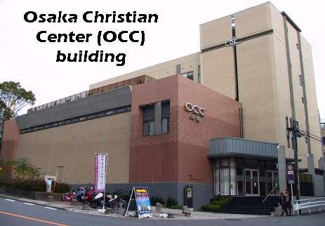 OCC Building Photo