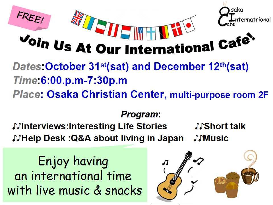 International Cafe Add 2